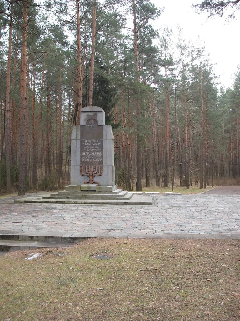 Paminklas žydų genocido aukoms atminti