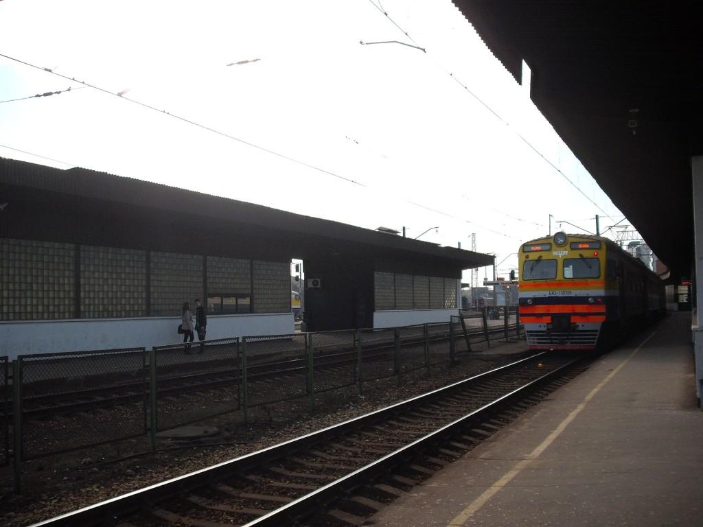 Rygos geležinkelio stotis